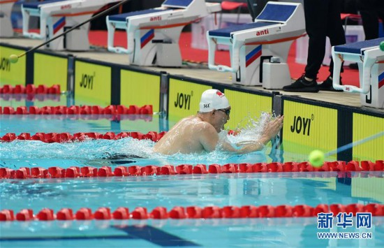 (体育)(6)游泳——残运会:杨博尊获正式开幕后首枚金牌