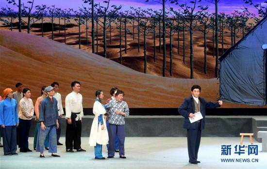 (文化)(2)现代评剧《焦裕禄》在河北大厂上演
