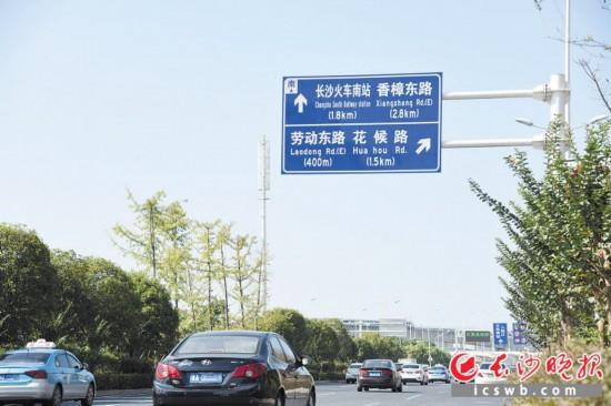 """↑红旗路上一块道路指示牌将花侯路误写成""""花候路""""。"""