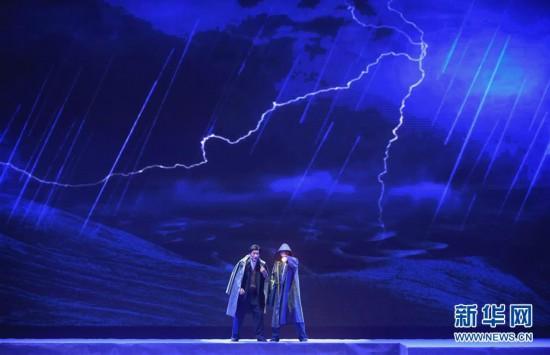 (文化)(6)现代评剧《焦裕禄》在河北大厂上演