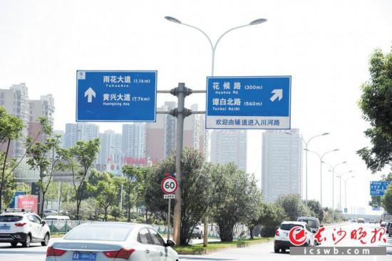 ←劳动东路辅道的道路指示牌中含两处错别字。  均为长沙晚报全媒体记者 刘琦 摄