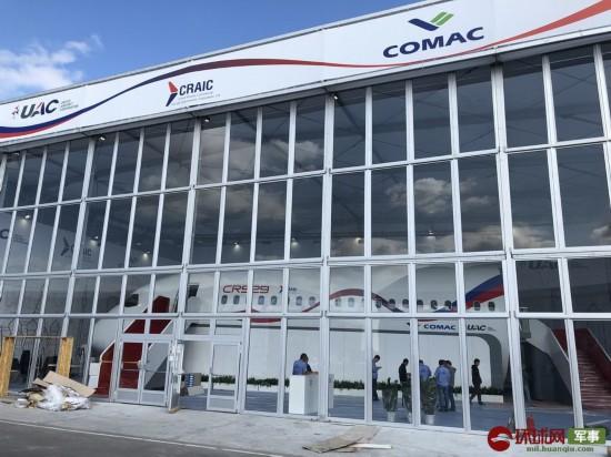 """""""中国军团""""在莫斯科航展亮相CR929机身引关注"""