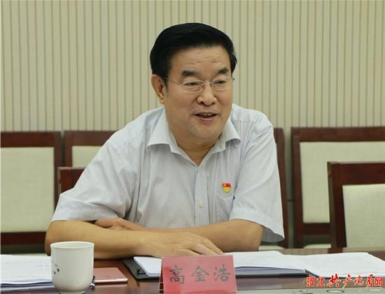 """河北省委网信办召开""""不忘初心、牢记使命""""专题民主生活会"""