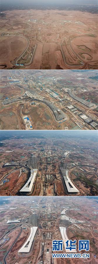 (经济)(1)成都天府国际机场T2航站楼主体结构全面封顶