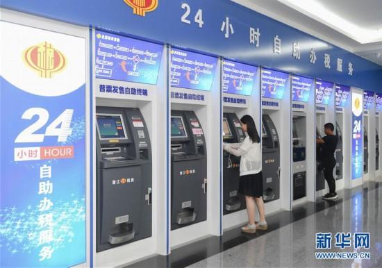 (经济)(1)福建晋江:退税贷解决出口企业融资难题