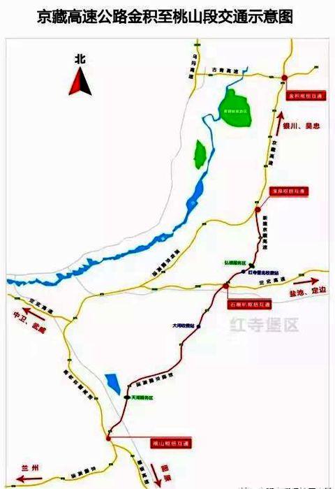 好消息!京藏高速公路金積至桃山段將於9月1日試通車