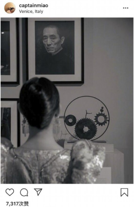 倪妮参加威尼斯电影节不忘恩师 晒张艺谋照以表感激