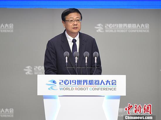 haosf・京台科技论坛在北京开幕聚焦深化两岸融合发展