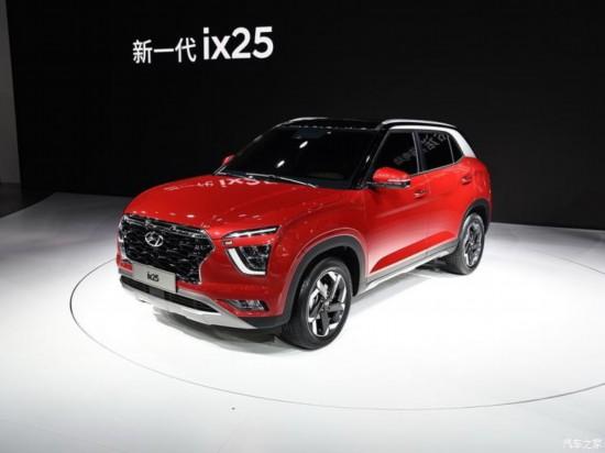 北京现代 北京现代ix25 2020款 基本型