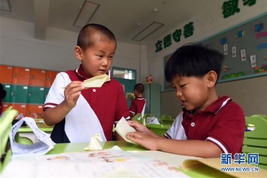 (教育)(1)开启校园新生活