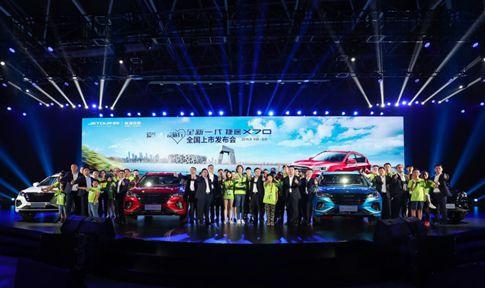 全新一代X70上市 助力捷途冲击15万销量目标