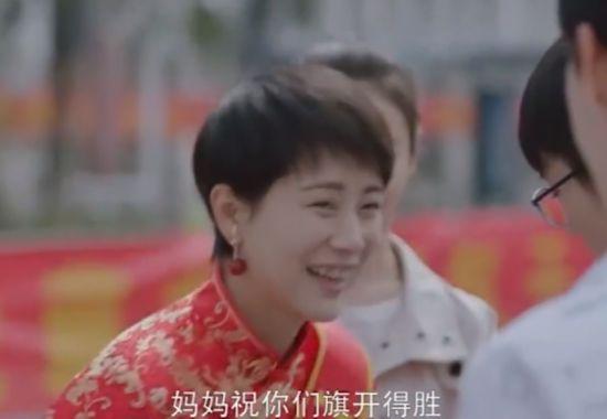小欢喜:大结局四个孩子得偿所愿,林磊儿考上清华,却难过地哭了