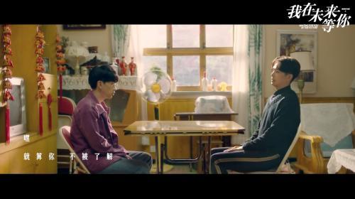 钟汉良献唱《我在未来等你》与17年前的自己对话