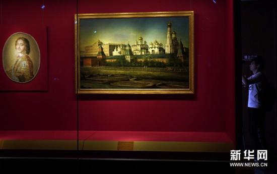 (图文互动)(1)克里姆林宫宫廷艺术珍品亮相紫禁城
