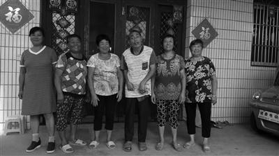 泰州56岁男子生活不能自理 被5个嫂子当孩子照顾