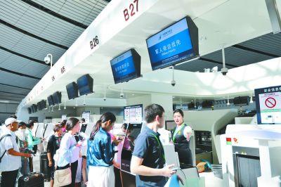 大兴机场迎最大规模演练 旅客半小时内可完成值机托运安检全流程
