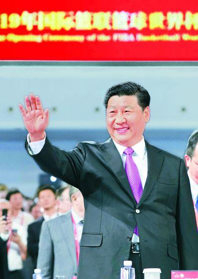 习近平出席2019年国际篮联篮球世界杯开幕式--北京频道--人民网