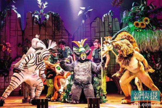 音乐剧《马达加斯加》下周欢乐登场