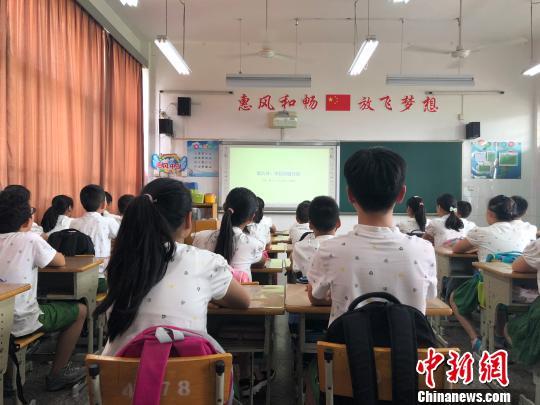 浙江江北开展微课教育在中小学宣传垃圾分类