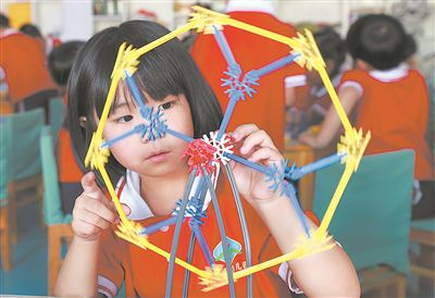 <b>新学期新气象 幼儿园里欢乐多--教育--人民网</b>