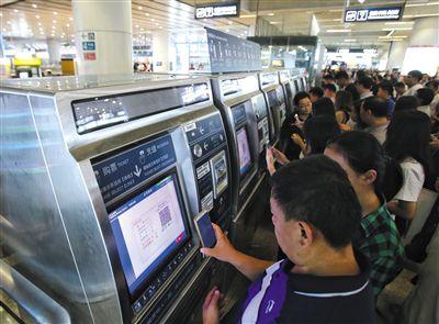 北京地铁开通微信支付宝购票 站内手机信号不好可非现金支付