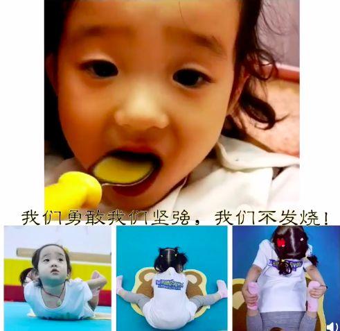 杨威2岁女儿发烧仍坚持练体操:保持信心