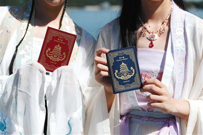 """颐和园""""最美颐和""""古风游园护照首发"""