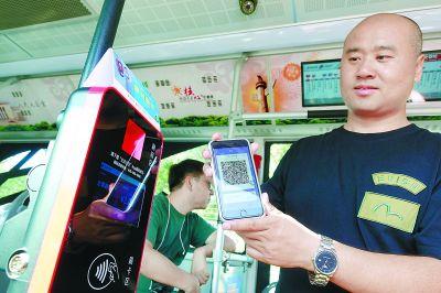 今起北京市两万余辆公交可刷码乘车 先乘车后付费票价还打5折