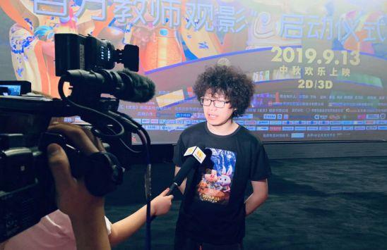 国产动画电影《福星高照朱小八》启动百万教师观影活动