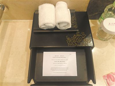 如果有酒店新誓记亚麻织物不履行垃圾分类工作