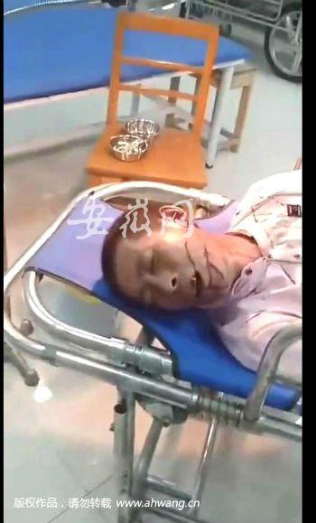 徐某某受伤住院。
