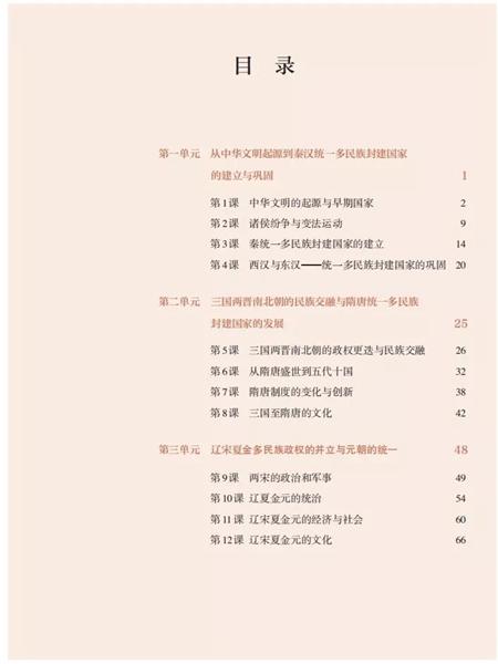 """新教材�砹耍∩� 各地中小�W���F""""�n前到��""""揭秘:新�教材有啥�化?"""
