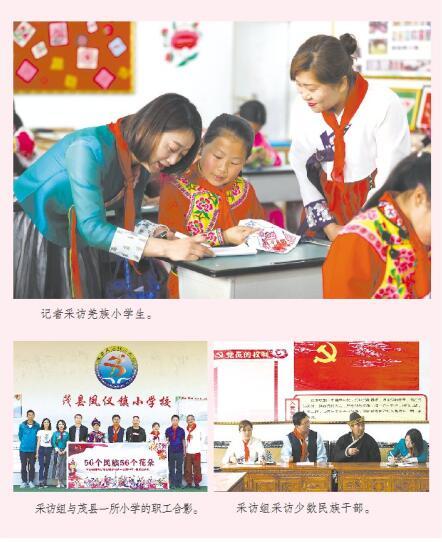 """朝鲜族人口_一个朝鲜族脱贫村的致富""""新潮流"""""""