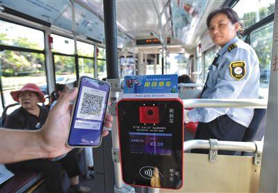 北京两万余辆公交车启用扫码出行 北京公交APP票价享5折