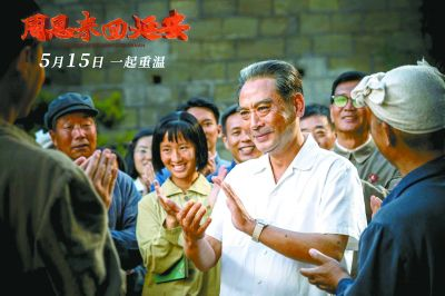 刘劲演了24年周总理:愿意一直弘扬周恩来精神