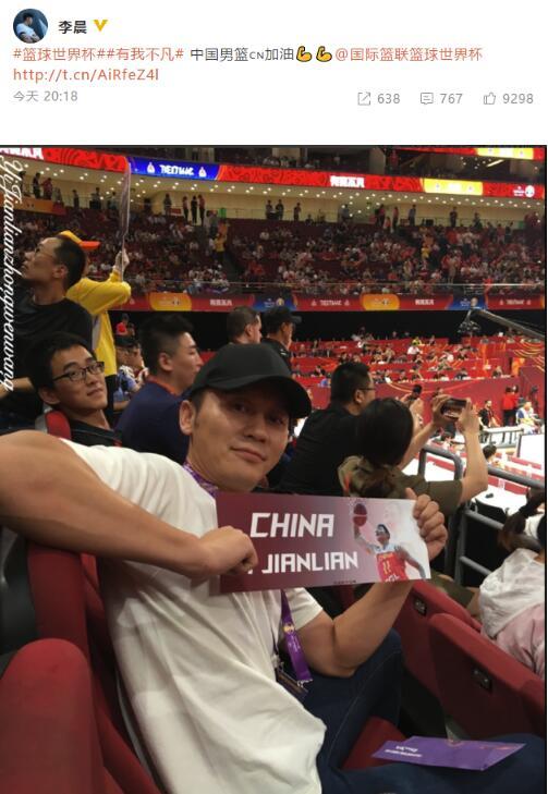 李晨现身国际篮联篮球世界杯比赛 为中国队加油