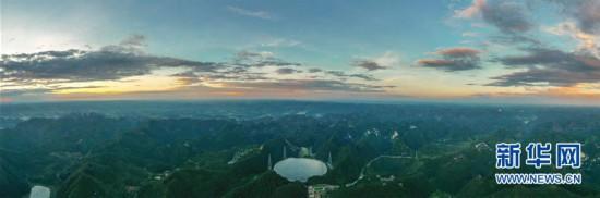 """(科技)(1)""""中国天眼"""":已发现93颗新脉冲星"""