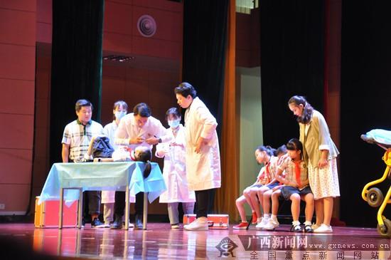广西举行食品安全事故应急演练