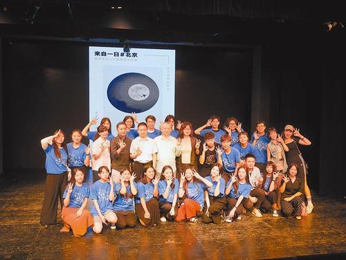 台媒:台湾大学生赴大陆实习打破想象激发拼劲