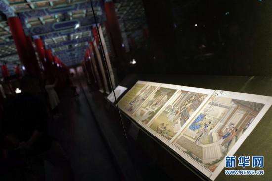 (文化)(6)故宫举办中国古代花木题材文物特展