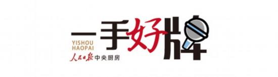 拥抱全球化,让世界乳业倾听中国声音