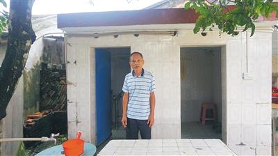 紅榜 | 陵水老歐坡村:廁所小改造 生活大變化
