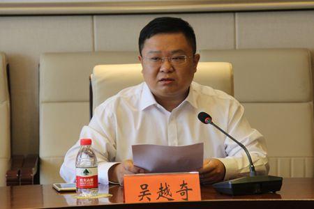 """""""中国下一代教育基金会华愿教育专项基金""""正式启动"""