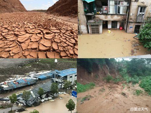 """国内首个气象灾情图片平台上线墨迹天气""""观天者计划""""助力防灾减灾"""