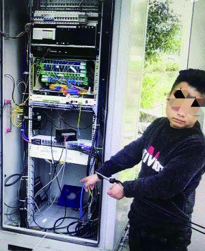 苏州3名员工偷通讯基站蓄电池导致信号中断