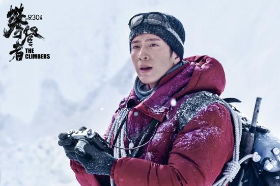 �蔷┡�70度雪坡�iT�W攀冰 《攀登者》9月30公映