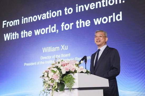 华为宣布获50多个5G商用合同,发货20多万个5G基站