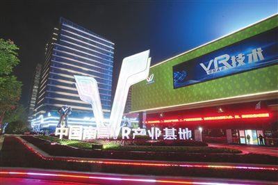 """一问:如何打造VR产业""""江西高地"""""""