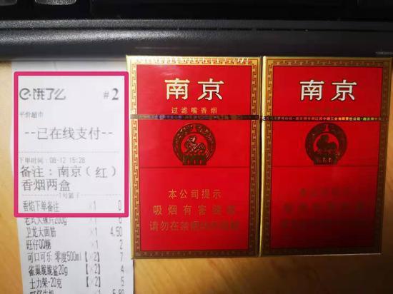 记者在饿了么外卖APP上成功购买的香烟及随单小票