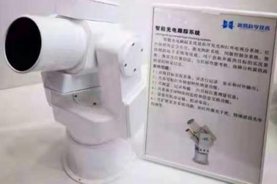 黄鹄科技多款装备亮相2019中国国际光电博览会